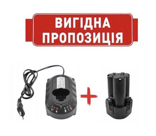 Аккумулятор makita 10 8 В 3.0 + зарядное устройство Makita CXT DC10WD, фото 2