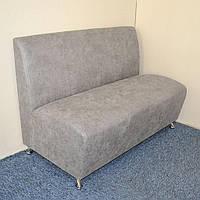 Офисный диванчик для ожидания, в салон, на рецепшен