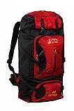 Рюкзак Extrem 90 red, фото 3