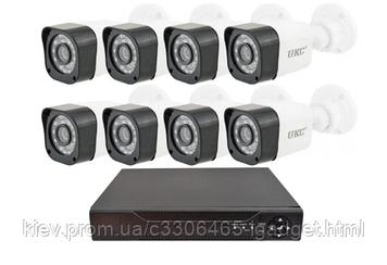 Набор камер видеонаблюдения AHD Kit 8CH