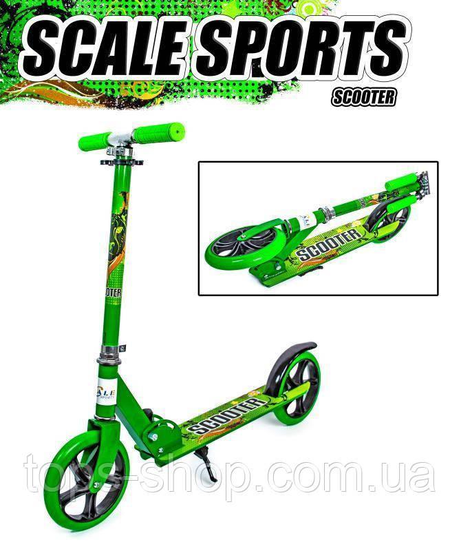 Двоколісний Самокат Складаний SCOOTER 460 Зелений SCALE SPORTS, великі колеса
