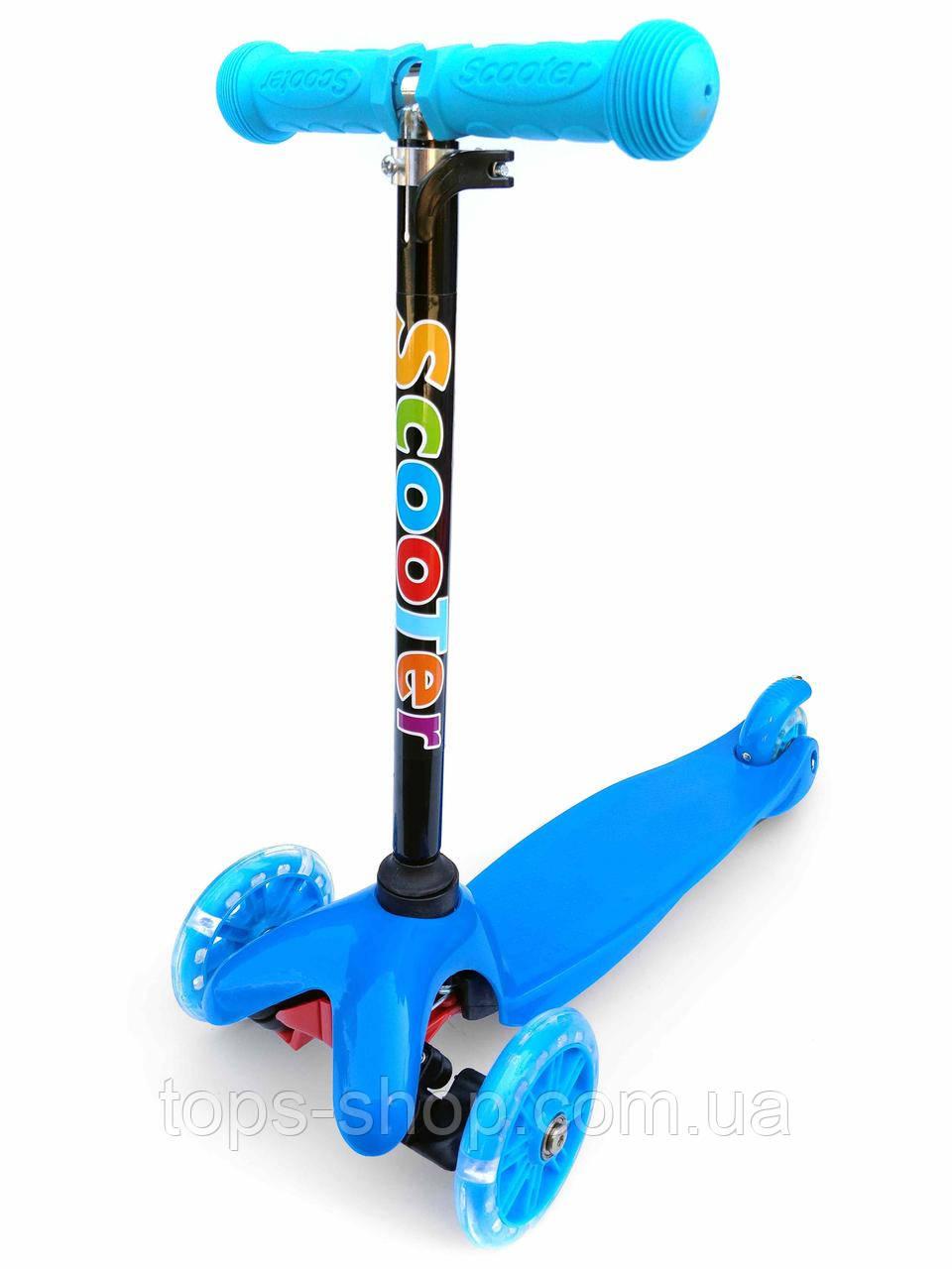 Самокат триколісний блакитний з такими колесами Best Mini Scooter