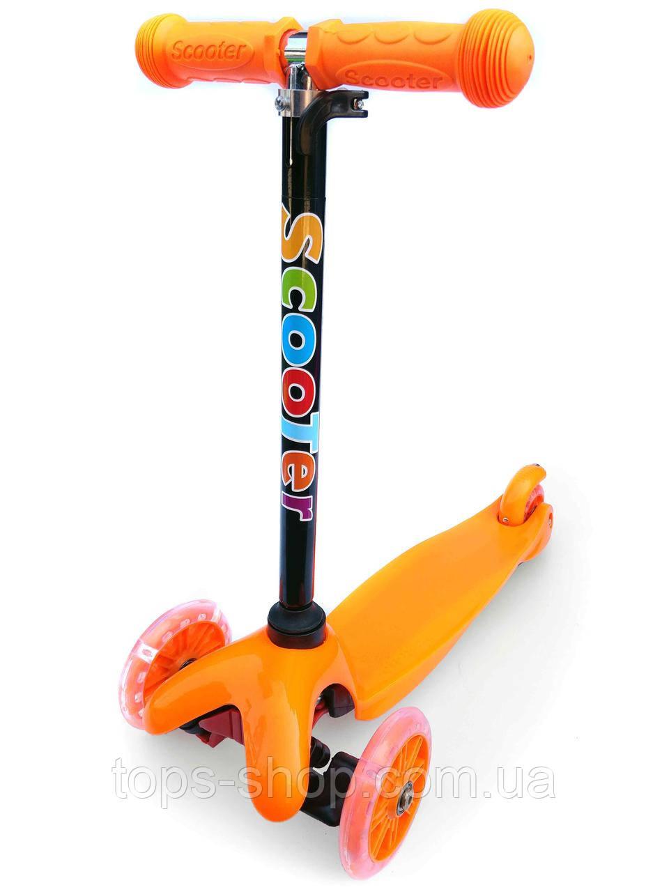 Самокат триколісний помаранчевий зі світними колесами Best Mini Scooter