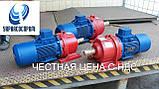 Мотор-редуктор 3МП-40-140-4, фото 2