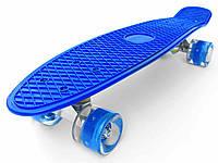 Скейт Penny Board, с широкими светящимися колесами Пенни борд, детский , от 4 лет, Цвет Синий
