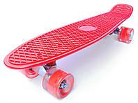 Скейт Penny Board, с широкими светящимися колесами Пенни борд, детский , от 4 лет, Цвет Красный