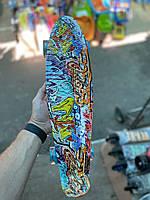 Скейт Penny Board, с широкими светящимися колесами Пенни борд, детский , от 4 лет, расцветка Граффити