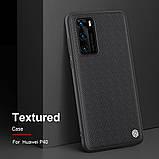 Nillkin Huawei P40 Textured Case Black Чохол Накладка Бампер, фото 5