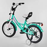 """Велосипед 14"""" дюймів 2-х колісний """"CORSO"""" Бірюзовий, ручного гальма, дзвіночок, сидіння з ручкою, доп. колеса, фото 2"""