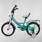 """Велосипед 14"""" дюймів 2-х колісний """"CORSO"""" Бірюзовий, ручного гальма, дзвіночок, сидіння з ручкою, доп. колеса, фото 3"""