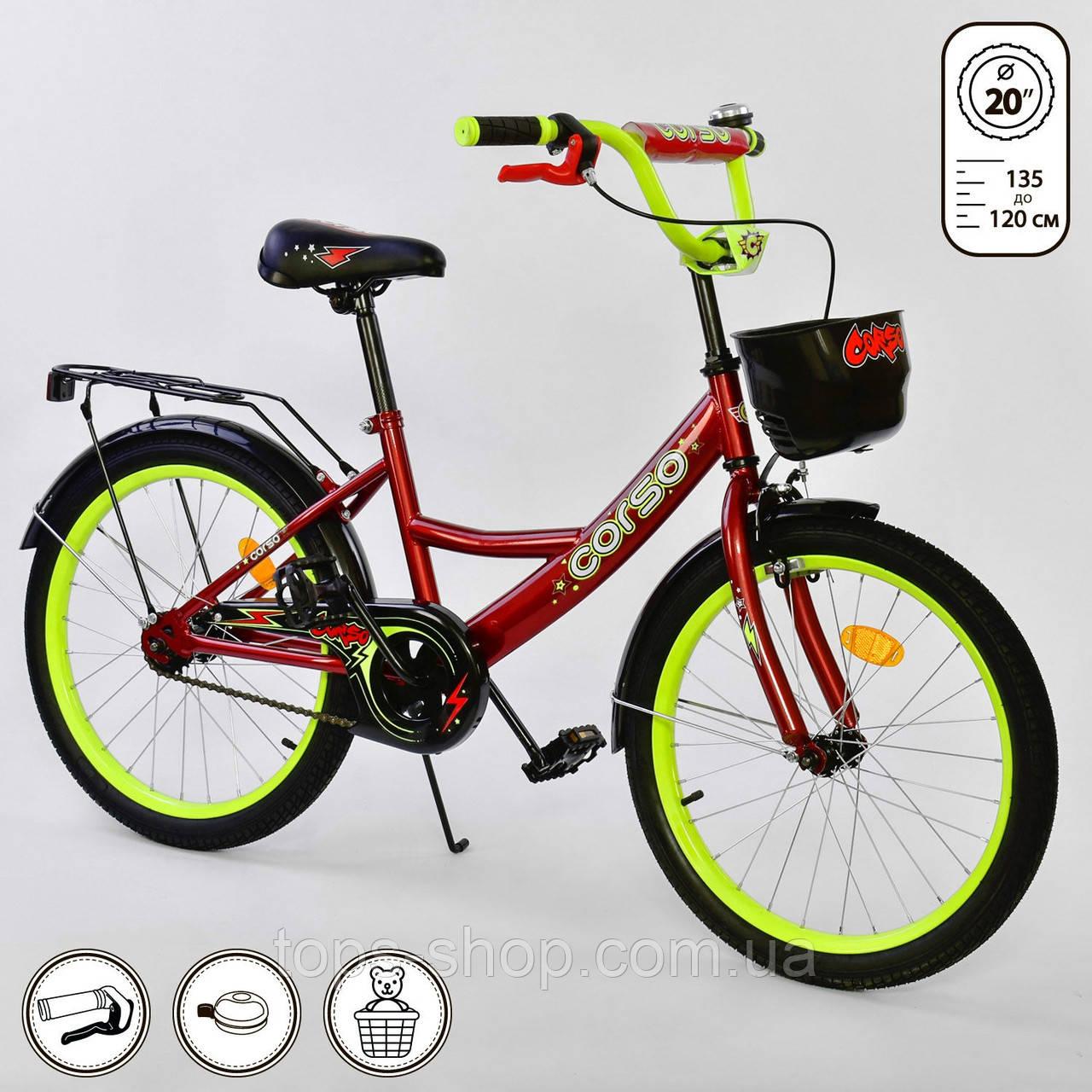 """Велосипед 20 дюймів 2-х колісний """"CORSO"""" ЧЕРВОНИЙ, ручного гальма, дзвіночок, м'яке сидіння"""