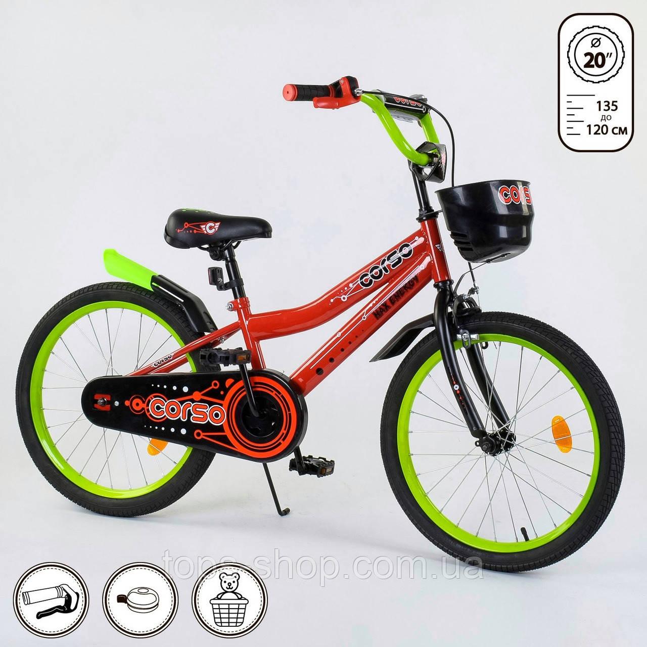 """Велосипед 20 дюймів 2-х колісний """"CORSO"""" Червоний, ручного гальма, дзвіночок, кошик, підніжка"""