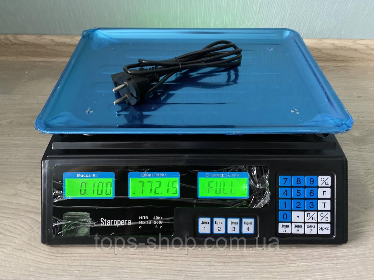 Торгові Електронні Акумуляторні Вага до 50 кг, Електронні ваги ACS 50, Підлогові ваги
