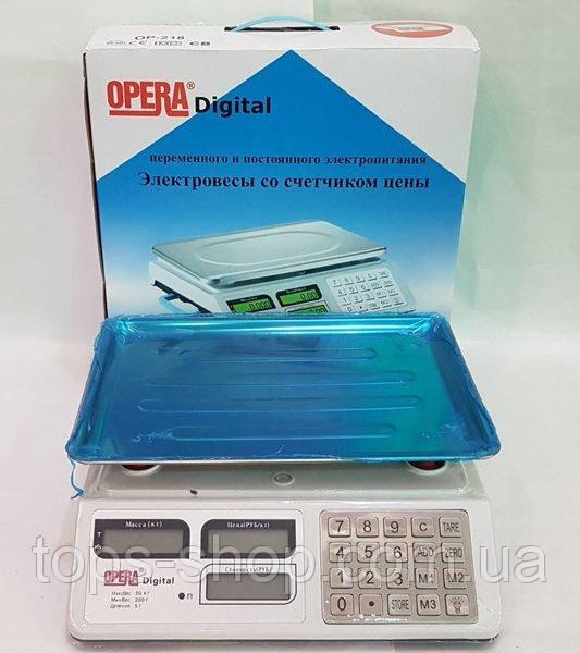 Весы торговые с аккамулятором и металическими клавишами Opera OP-218 50 кг, напольные весы