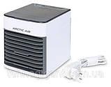 Портативний (мобільний) Міні Кондиціонер Arctic Air ULTRA, Переносний кондиціонер для будинку, квартири, фото 10