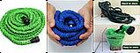 Cадовый шланг для полива X-HOSE 22,5m/75FT, поливочный растягивающийся чудо-шланг  Хоз, насадка распылитель, фото 8