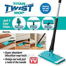 Универсальная швабра Titan Twist Mop вращается на 360 градусов с отжимом, швабра для пола, уборки