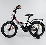 Велосипед дитячий двоколісний 16 дюймів Чорний, CORSO CL-16, 4-6 років, бокові колеса, ручного гальма, багажник, фото 2