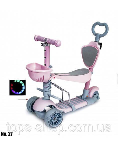 Самокат Scooter Smart 5 в 1 с родительской ручкой, со светящимися широкими колесами, пастельно-розовый