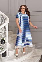 Літнє плаття жіноче великого розміру 48, 50, 52, 54, 56, плаття в смужку, короткий рукав, батальне