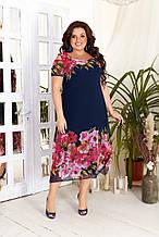 Ошатне літній шифонова сукня з квітковим принтом великих розмірів 50,52,54,56, Синє