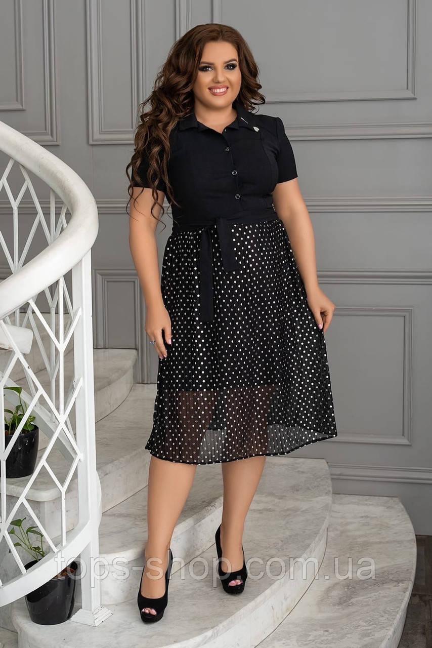 Ошатне літнє плаття жіноче, з рубашечным коміром, великих розмірів 48,50,52,54, Чорне в горох