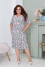 Летнее легкое платье женское большого размера 50,52,54,56, короткий рукав, с карманами, цвет Розовый