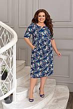 Легке літнє плаття жіноче великого розміру 50,52,54,56, короткий рукав, з кишенями, колір Синій з квітами