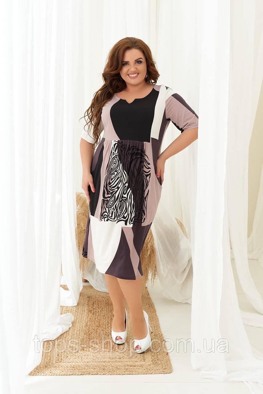 Летнее легкое платье женское большого размера 50,52,54,56, рукав до локтя