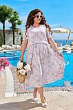Легке літнє плаття жіноче великого розміру 50,52,54,56, короткий рукав, Колір Світла Бузок, фото 3