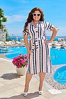 Летнее легкое женское платье большого размера, хлопок, короткий рукав, платье рубашка 50, 52, 54 Полоска