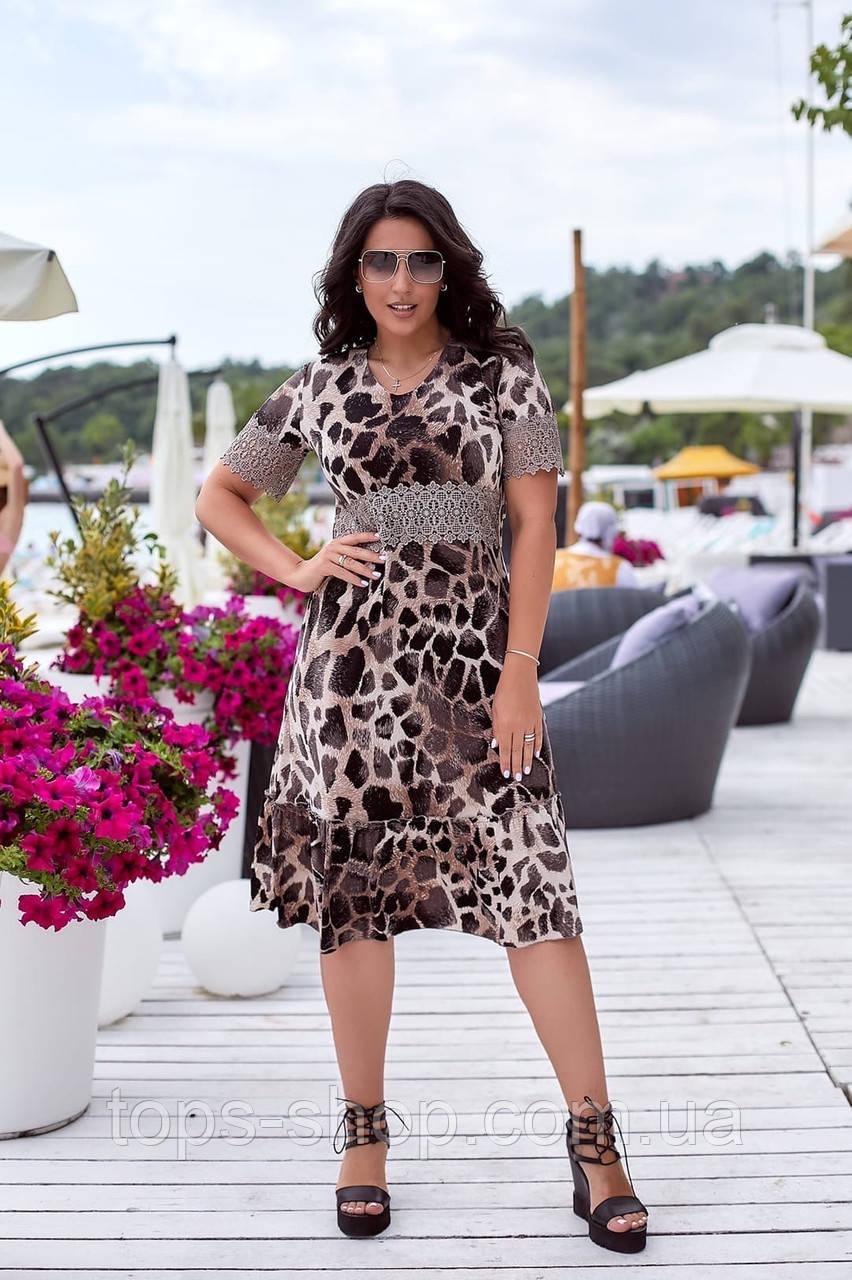 Літнє плаття жіноче великого розміру 50, 52, 54, 56, плаття короткий рукав, колір Леопард