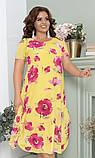 Нарядное летнее шифоновое платье больших размеров 52,54,56, Желтое, фото 4