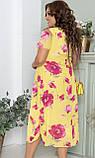 Нарядное летнее шифоновое платье больших размеров 52,54,56, Желтое, фото 5
