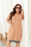 Летние женское стильное платье батальное 50,52,54,56, свободного кроя повседневное, с карманами, нежный персик, фото 2