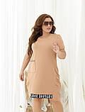 Летние женское стильное платье батальное 50,52,54,56, свободного кроя повседневное, с карманами, нежный персик, фото 4