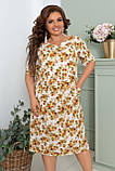 Легке літнє плаття жіноче великого розміру 50,52,54,56, короткий рукав, з кишенями, Біле з квітами, фото 2