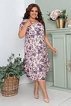 Ошатне літнє плаття з відкритими плечима великих розмірів 52,54 Бузкове з квітами