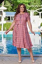 Жіноче літнє плаття великого розміру 48, 50, 52, 54, легке, вільного крою, з змійкою і поясом, Рожеве