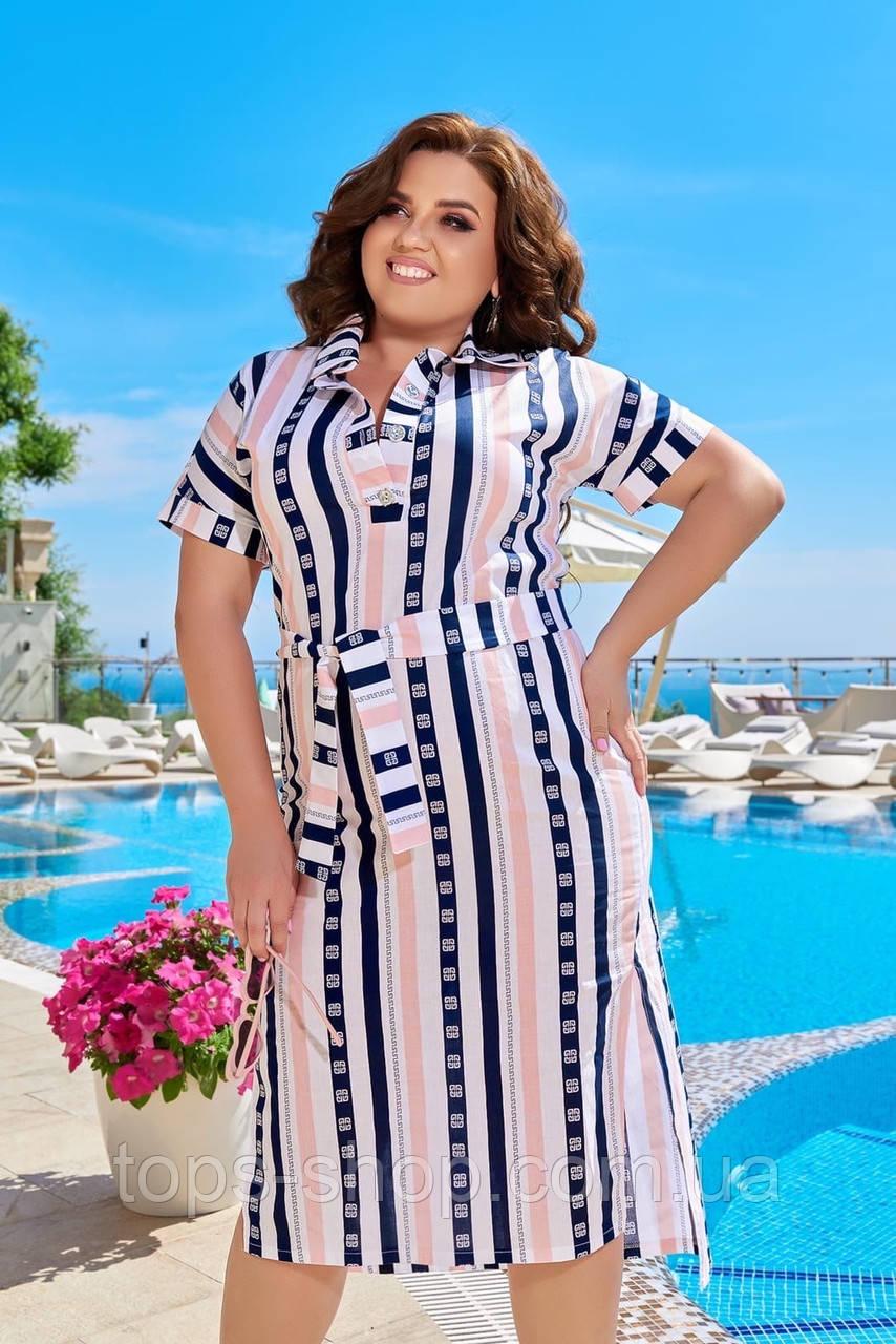 Легке літнє жіноче плаття великого розміру, бавовна, короткий рукав, плаття сорочка 50, 52, 54 Смужка