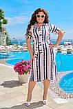 Легке літнє жіноче плаття великого розміру, бавовна, короткий рукав, плаття сорочка 50, 52, 54 Смужка, фото 2