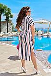 Легке літнє жіноче плаття великого розміру, бавовна, короткий рукав, плаття сорочка 50, 52, 54 Смужка, фото 3