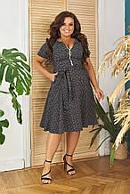 Жіноче літнє плаття великого розміру 48, 50, 52, 54, легке, вільного крою, з змійкою і поясом, Сіре