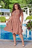 Жіноче літнє плаття великого розміру 48, 50, 52, 54, легке, вільного крою, з змійкою і поясом, Персиково, фото 2