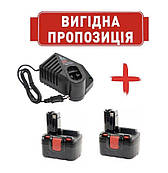 Аккумулятор BOSCH 12 В 2.0 Ah + зарядное устройство AL 1411 DV BOSCH