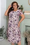 Ошатне літнє плаття з відкритими плечима великих розмірів 52,54, Бузкове з квітами, фото 2