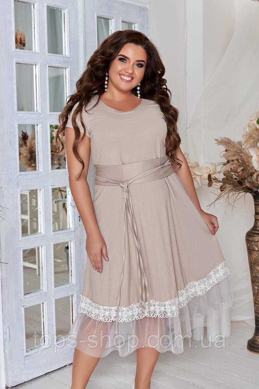 Нарядное летнее платье большого размера с поясом 50,52,54,56, платье на подкладке, Бежевое