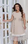 Нарядное летнее платье большого размера с поясом 50,52,54,56, платье на подкладке, Бежевое, фото 4