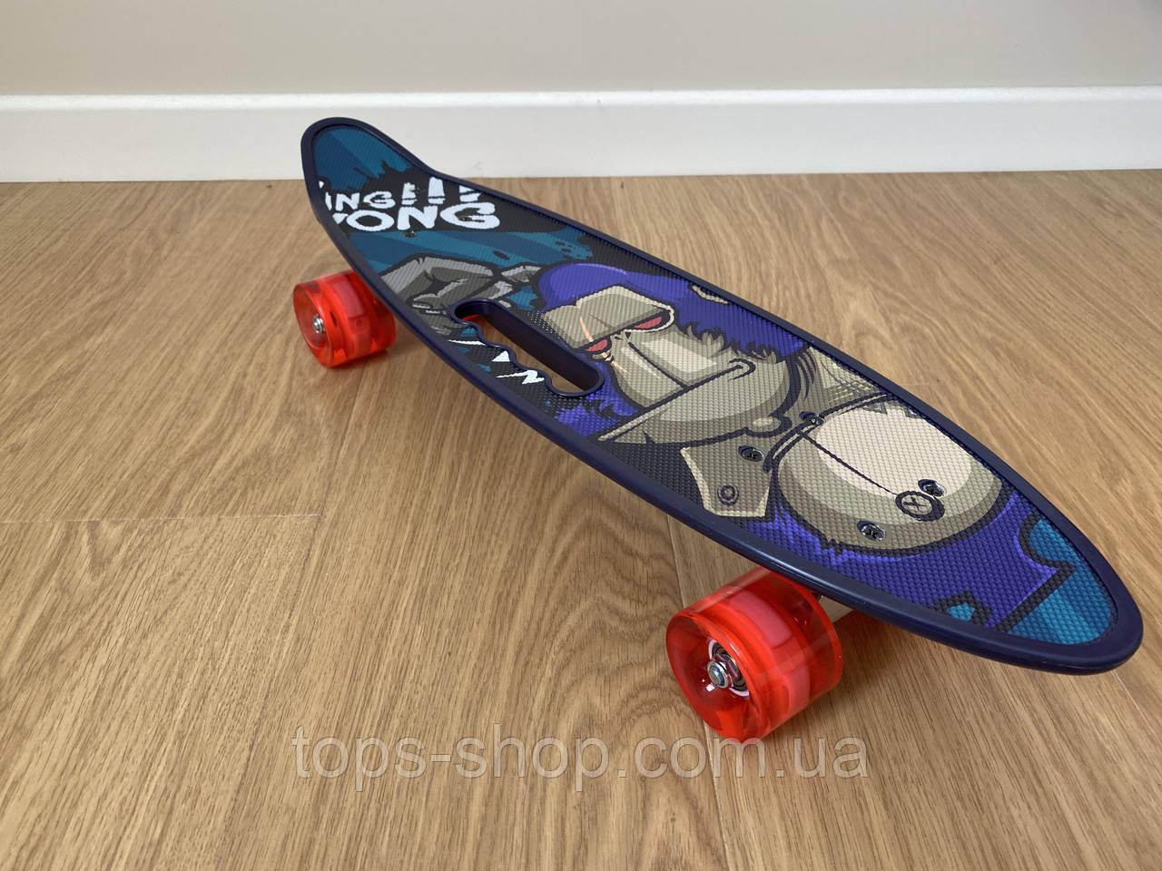 Скейт Penny Board, із широкими світлими колесами, з ручкою, Пенні борд, дитячий ,від 5 років, Синій Горила
