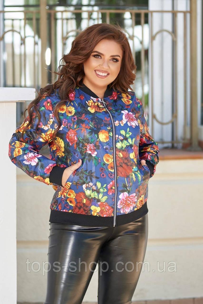 Женская тонкая куртка большого размера 48, 50, 52, 54, плащевка, бомбер, ветровка, Синяя с цветами